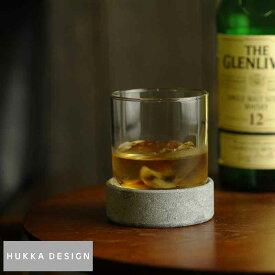 HUKKA DESIGN ソープストーン クーラーコースター&ロックグラスセット 280ml ウイスキーグラス 保冷 グラス 冷たい ブランデー ウイスキー グラス 酒器 プレゼント 北欧 【送料無料】