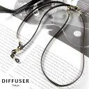DIFFUSER 本革グラスコード Classy Genuine Leather Glass Code 男性用 メンズ グラスコード メガネチェーン 老眼鏡 …