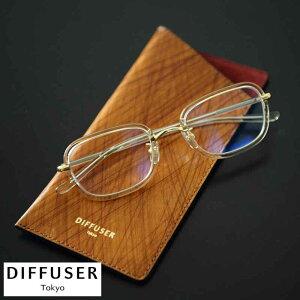 DIFFUSER スリット式メガネケース 本牛革 Brush Art Eyewear Case 男性用 メンズ 眼鏡ケース 革 本革 レザー スリム 老眼鏡 ケース シニアグラス 大人 プレゼント ギフト
