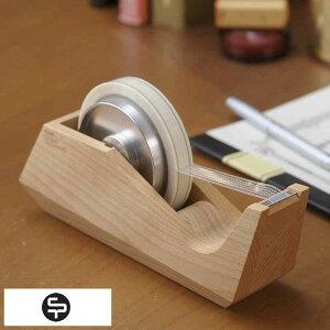 Craft Design Technology 木製 テープカッター おしゃれ セロテープ台 ウッド 日本製 セロテープ カッター 大人 文房具 仕事 かわいい 【送料無料】