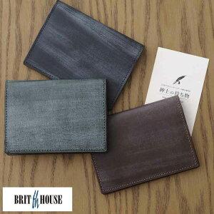 BRIT HOUSE ブライドルレザー スリム名刺入れ Bridle Leather Flat Series 男性用 メンズ 本革 ブライドルレザー 名刺入れ マチなし 日本製 薄い 薄型 カードケース スーツ フォーマル プレゼント ギフ
