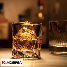ウイスキー ロックグラス ADERIA import イタリア製 クリスタル ウイスキーグラス おしゃれ ブランデーグラス ウィスキーグラス ブランデー グラス ウヰスキー コップ ギフト おすすめ プレゼント 男性 メンズ 【あす楽対応】 【送料無料】