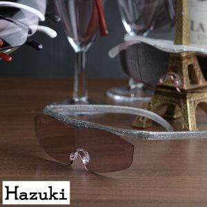 【 ポイント5倍 】 Hazuki 正規 ハズキルーペ ラージ カラーレンズ 1.32 1.6 1.85 1.32倍 1.6倍 1.85倍 拡大鏡 メガネ型 ルーペ メガネ 日本製 ブルーライトカット プレゼント ギフト 【送料無料】