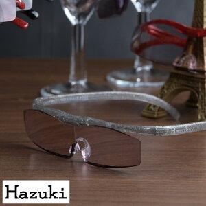【 ポイント5倍 】 Hazuki 正規 ハズキルーペ コンパクト カラーレンズ 1.32 1.6 1.85 1.32倍 1.6倍 1.85倍 拡大鏡 メガネ型 ルーペ メガネ 日本製 ブルーライトカット プレゼント ギフト 【送料無料】