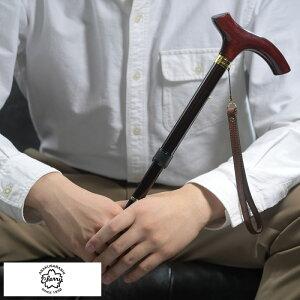 Cherry Mountain 長さが調節できる折りたたみステッキ 桜木ハンドル 男性用 メンズ 杖 折り畳み ステッキ カーボン製 日本製 軽量 おじいちゃん ギフト プレゼント