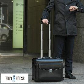 【 ポイント2倍 】 BRIT HOUSE 馬革パイロットケース ブラック MPA-01 男性用 メンズ フライトケース 革 本革 レザー キャリーバッグ ビジネスバッグ 出張 ビジネス 大荷物 営業 外回り 鞄 かばん バッグ