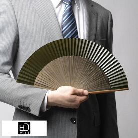 WDH 京扇子 短地紙扇子 扇子袋セット メンズ 男性用 扇子 高級 紙 紙扇子 日本製 ビジネスマン スーツ ギフト プレゼント