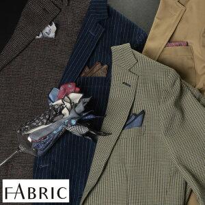FABRIC メガネ拭きポケットチーフ 男性用 メンズ めがね拭き メガネクロス 眼鏡拭き 高級 ポケットチーフ おしゃれ 結婚式 ギフト プレゼント