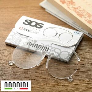 nannini 携帯 老眼鏡 ナンニーニ SOS 薄型 リーデンググラス メンズ 携帯用 軽い おしゃれ コンパクト 小型 可愛い シニアグラス 鼻掛け カード式 1.0 1.5 2.0 2.5 3.0