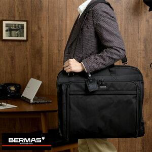 BERMAS ガーメントバッグ メンズ ショルダー付き ブラック スーツ入れ ガーメントケース ハンガー付き キャリーオン 出張 旅行 大人 仕事 男性 衣類 カバン スーツ 収納 持ち運び Garment bag 【送