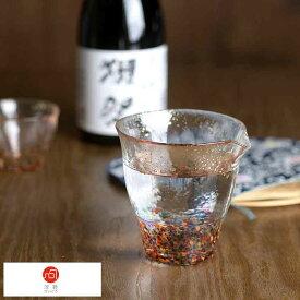 津軽びいどろ 特別な日の 金彩 片口 酒器 ガラス 日本製 日本酒 注ぐ かたくち 酒注ぎ 酒器 冷酒器 【あす楽対応】