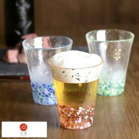 日本製 ビアグラス 津軽びいどろ 日本の空 色空グラス ビールグラス ビール グラス コップ 泡 ガラス製 【あす楽対応】