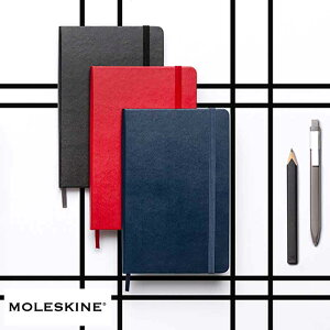 MOLESKINE 高級メモ帳 ハードカバー ClassicNotebook ミディアム 仕事 メモ 書く 記録 メモする まとめる 記憶 覚える