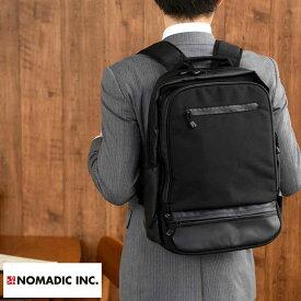 リュック メンズ 大容量 ナイロン NOMADIC ノーマディック 撥水 ビジカジ リュックサック パソコン A4 ビジネスリュック メンズリュック ビジネス バッグ 通学 おしゃれ かっこいい 大人