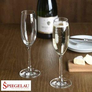 【 ポイント5倍 】 SPIEGELAU シャンパングラス 2個セット シャンパン ワイン グラス 専用 イタリア ギフト おすすめ プレゼント 美味しく 飲む