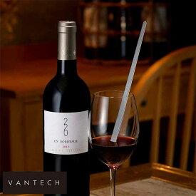 【 ポイント10倍 】 マドラー 魔法 ワイン 味が変わる VANTECH 220mm ワインを熟成させる ステンレス ワインマドラー 220 美味しい TV 人気 ステンレス マドラー 話題 番組 不思議 所 おすすめ ギフト プレゼント 【送料無料】