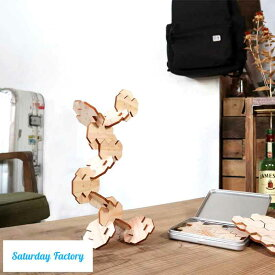 Saturday Factory 旅するおもちゃ トラベルトイ 木製パズルブロック 大人 脳トレ おもちゃ 大人も楽しめるおもちゃ ボケ防止 高齢者 パズル 携帯 持ち歩き 旅行 ギフト プレゼント