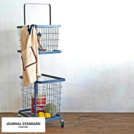 journal standard Furniture ジャーナルスタンダードファニチャー JSF ランドリーワゴン バスケットセット ランドリーボックス 洗濯 収納 キャスター付き おしゃれ 洗濯かご 【あす楽対応】 【送料無料】