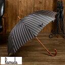 傘 メンズ ブランド 高級 Ramuda 長傘 晴雨兼用 8本骨 65cm 日本製 楓1本棒 ストライプ柄 おしゃれ 日本 国産 雨傘 通…