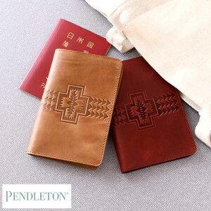 パスポートケース ブランド レザー PENDLETON 本革パスポートケース パスポートカバー メンズ 大人 紳士 革 本革 かっこいい おしゃれ 【あす楽対応】