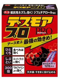 デスモアプロ投げ込み12包入り 【5G×12包】:アース製薬