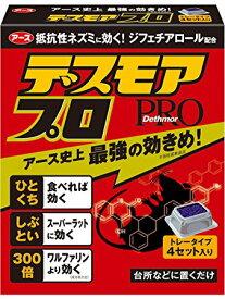 デスモア プロ  トレー4コイリ【15G×4トレー】 : アース製薬