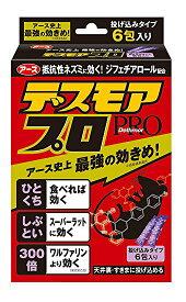 デスモアプロハーフ投げ込み6包【5G×6包】 : アース製薬 x1点