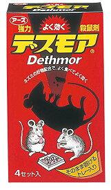強力デスモア 30GX4【30G×4トレー】 : アース製薬