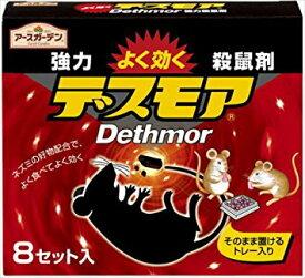 アースガーデン強力デスモア : アース製薬
