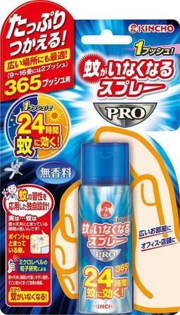 蚊がいなくなるスプレーPRO 無香料 24時間 365日用大日本除虫菊(金鳥)24個入り1ケース