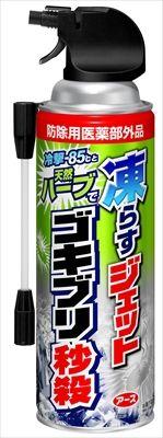 凍らすジェット ゴキブリ秒殺(300ML)アース製薬 20本入り=1ケース