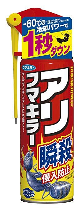 アリフマキラー450mlx20本セット【 フマキラー 】