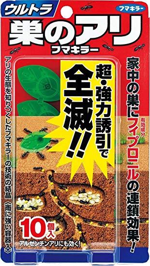 フマキラー アリ用殺虫剤 ウルトラ巣のアリフマキラー(10個入り)x24個セット