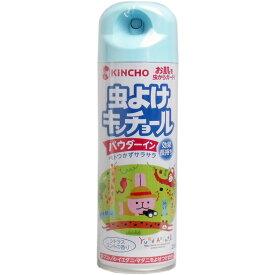 虫よけキンチョール パウダーイン シトラスミントの香り 200mL 大日本除虫菊(金鳥)1ケースx40点入り