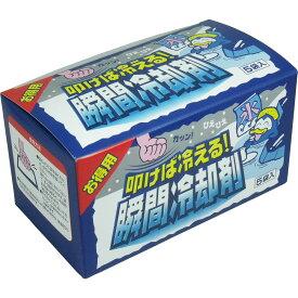 叩けば冷える! 瞬間冷却剤 お得用 140g×5袋入20箱入り=1ケース