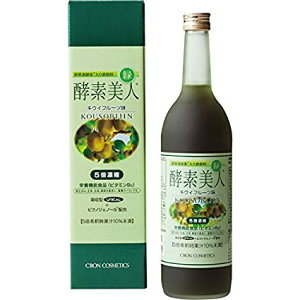 シーボン 酵素美人−緑キウイフルーツ味x3本