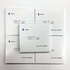 TOKAI  タイムカード  Cカード 「TC-001」 100枚入り x5個セット TR-001シリーズ専用