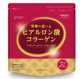 AFC(エーエフシー) 華舞の食べるヒアルロン酸コラーゲン 130g *20点セット