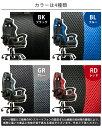 フルフラットメッシュレーシングチェア BK/BL/GR/RD