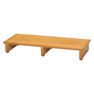 段差を軽減!木製玄関踏み台幅90cm/エントランス/介護/木目/スリム/省スペース