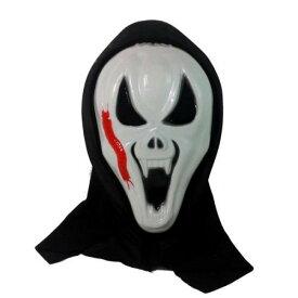 ハロウィン 衣装 子供 男の子 ドラキュラ お化け ハロウィン 仮装 仮面 衣装 お化け ホラー マスク 仮面舞踏会 目隠し アイマスク ハロウィングッズ ハロウィン コスプレ コスチューム 衣装 ハロウィン 衣装 お化け