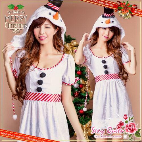 サンタ コスプレ 雪だるま クリスマス コスプレ 可愛い サンタコス レディース サンタクロース コスチューム 衣装 クリスマスコスチューム