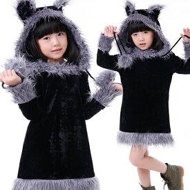 【返品交換不可商品】 ハロウィン 衣装 子供 猫 アニマル コスプレ 女の子 コスチューム ハロウィン仮装
