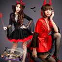 ハロウィン コスプレ デビル セクシー 衣装 ハロウィン デビル 悪魔 小悪魔 魔女 コス...