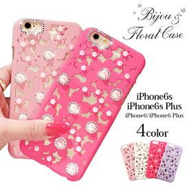 アイフォンケース iPhone6 iPhone6s ケース iPhone 6s plus iPhone 6 Plus お花デコ アクセサリー付き iphone6s ケース 透明 カバー ハード クリアストーン キャバ キャバ嬢 アイフォン6 おしゃれ スマホカバー かわいい フェイクパール