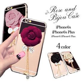 アイフォンケース iPhone6 iPhone6s ケース iPhone 6s plus iPhone 6 Plus 薔薇デコ アクセサリー付き iphone6s ケース 透明 カバー ハード クリアストーン キャバ キャバ嬢 アイフォン6 おしゃれ スマホカバー かわいい ラインストーン