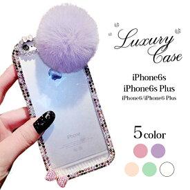 iPhone6 iPhone6s ケース iPhone 6s plus iPhone 6 Plus ピンク クリア スマホケース iphone6s ケース 透明 カバー ハード クリアストーン キャバ キャバ嬢 ファー付き アイフォン6 おしゃれ スマホカバー パステル かわいい ラインストーン キラキラ