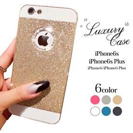 04b03dee23 ゆうパケット送料無料 iPhone iPhone6 iPhone6s SE ケース 6s plus スマホケース 透明 カバー ハード ピンク