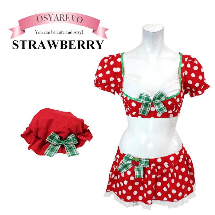 いちご コスプレ 衣装 苺 ストロベリー ワンピース ヘッドアクセ コスチューム セクシー