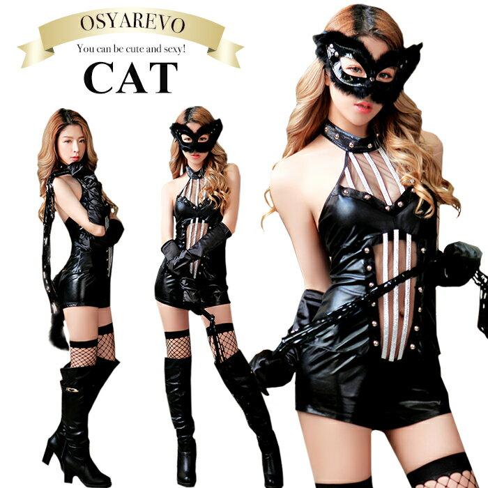 ハロウィン コスプレ 猫 ネコ 黒猫 衣装 仮装 コスチューム cosplay costume 猫耳 ネコミミ ねこ耳 コスプレ衣装 大人 女性 可愛いコスプレ ハロウィン仮装 パーティー イベント 学園祭 通販